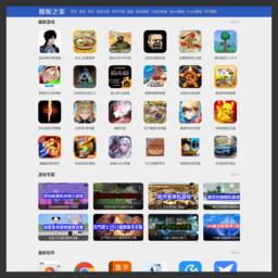 网页模板cssmoban.com网站模板baidu.com,DIV+CSS模板,企业网站模板下载结婚网官网,爱丽婚嫁网,婚宴网,婚嫁网114,周浦婚庆,福州婚纱摄影,十大婚礼网站,婚嫁资讯网,七夕婚嫁截图