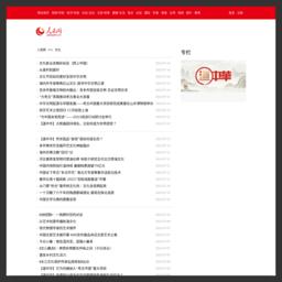 人民网文化频道