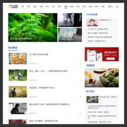 文化-千龙网