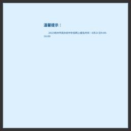 2020年杭州市主城区小升初报名系统