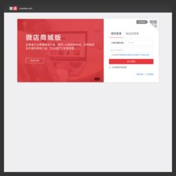微店网页版登录入口