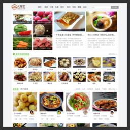 大厨艺_美食_菜谱大全_美食菜谱分享网站