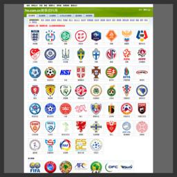 7M資料庫data.7m.com.cn足球比分,籃球比分,即時比分,最快比分,比分直播,NBA,賽程,統計,新聞,盤路截图