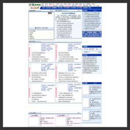 中园园林设计网