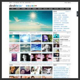 desktx.com的网站截图