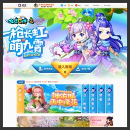 网站 大话水浒(dhsh.changyou.com) 的缩略图