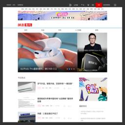 digi.163.com的网站截图