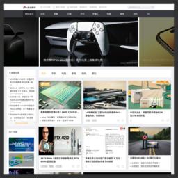 新浪数码 digi.sina.com.cn- 手机|数码相机DC|笔记本|平板电脑iPad_新浪网