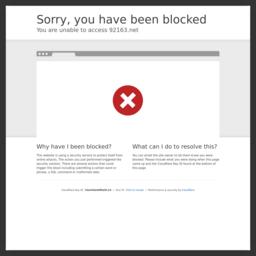 阿里西西网站目录大全的网站缩略图