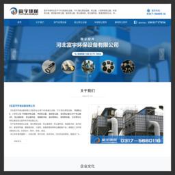 DMOZ中文网站分类目录,dmozdir.org,网站目录,分类目录,DMOZ登录入口,网址导航,网址大全,WEB目录,网站目录,分类目录,网站分类目录,网址导航,网址大全,网页目录,行业分类截图