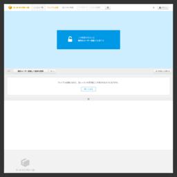 http://dotinstall.com/lessons/basic_html/301