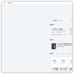 download.csdn.net的网站截图