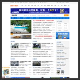 太平洋汽车网用车频道