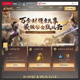 网站 大唐无双(dt2.163.com) 的缩略图
