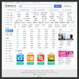 duba.com的网站截图