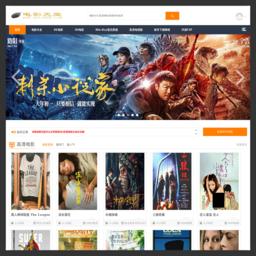 电影天堂_免费电影_迅雷电影下载dytt520.com截图