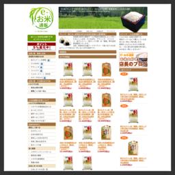 宮城県産ひとめぼれ、低グルテリン(低たんぱく質)米春陽、コシヒカリの本場新潟県産のおいしいお米を産地直送販売。