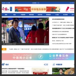 中国网教育|中国网edu.china.com.cn截图