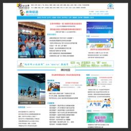 北方网教育频道