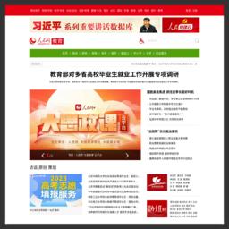 教育edu.people.com.cn--人民网截图