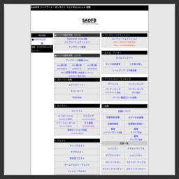 ソードアート・オンライン フェイタル・バレット 攻略