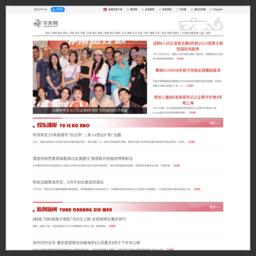 华龙网-娱乐频道