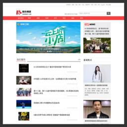 红网-娱乐频道