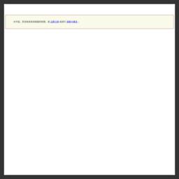 中国证券报电子报纸