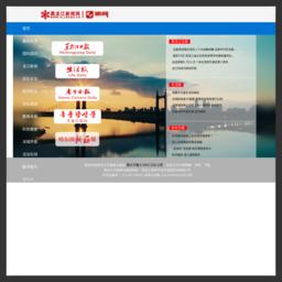 黑龙江新闻网