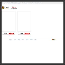 辽宁日报集团多媒体数字报纸