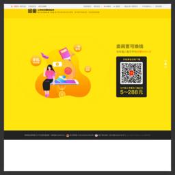 淘宝跳蚤街_网站百科
