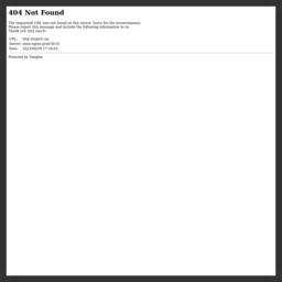 ESPRIT官方购物网站