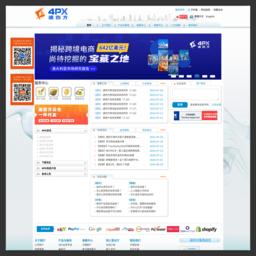 4PX递四方express.4px.com 递四方速递 For Perfect X-border - 递四方速递 For Perfect X-border