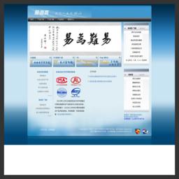易语言汉语编程官方站