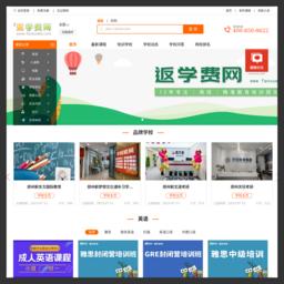 fanxuefei.com的网站截图
