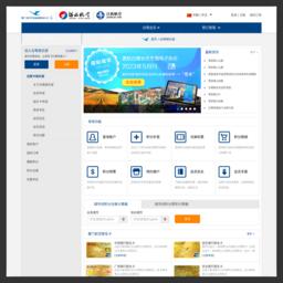 厦门航空官网_网站百科