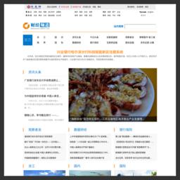财经频道-东北网