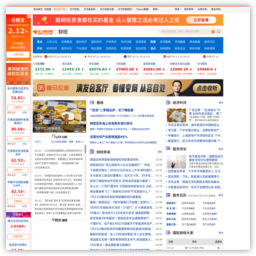 东方财富网财经频道