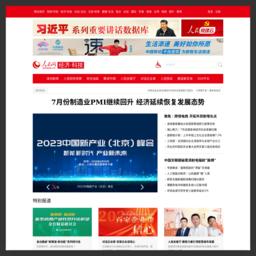 人民网-经济频道