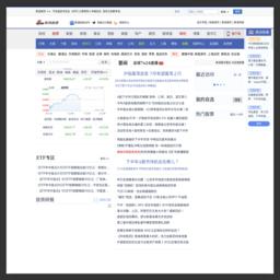 股票首页_新浪财经_新浪网finance.sina.com.cn/stock