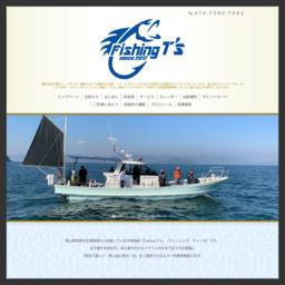 瀬戸内遊漁船 Fishing T's