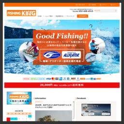釣具通販 FISHING KIN'G