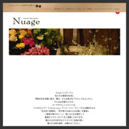 Nuage::ニュアージュ × ポーセラーツサロンmii オフィシャルサイト。 お花屋さん&ポーセラーツサロン。花屋では季節のお花の販売からウェディング装飾、ブーケ、フラワーギフトなどを。ポーセラーツサロンmiiではインストラクターコースの受講、九谷焼、チャイナペイント等様々なポーセラーツの提案をしています。
