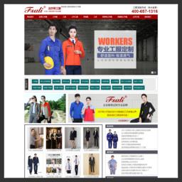 定制工作服 订制工作服 工作服订做 定做工作服-北京服装厂制作的网站缩略图