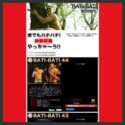 BATI-BATI stream