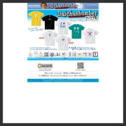 WebShop ダイチャンボンバー オンデマ店
