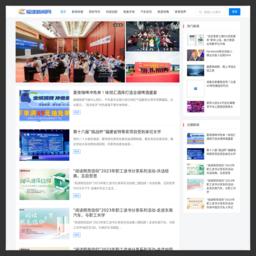 福建新闻网