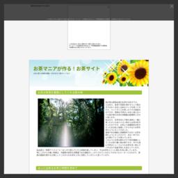 (個人契約)福岡・家庭教師ふなきちの学習支援室