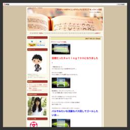 フルサットの「ありがとう」ブログ^^