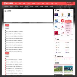 【复兴网】军事_军事新闻_fxingw.com中国军事_军事网_中国军事网站截图